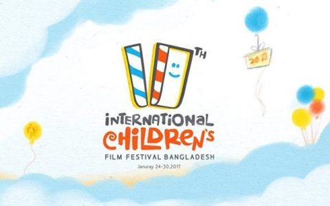 10th Int'l Children's film festival from Jan 24