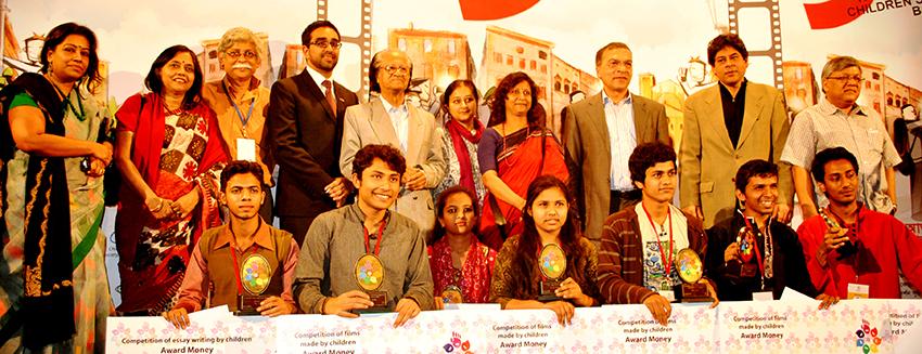 International Children's Film Festival 2012