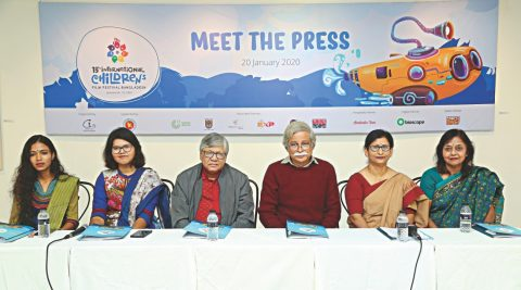 13th International Children's Film Festival Bangladesh to begin on January 24