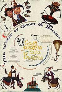The World Of Goopi And Bagha
